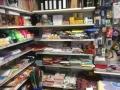 Haushaltsartikel_Schreibwaren_Werkzeuge_ - 2